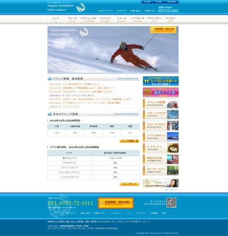 青森ホームページ制作 PORCUS DESIGNのブログ