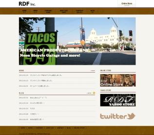 青森ホームページ制作 RECTO DESIGNのブログ